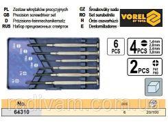 Набор отвертка викрутки міні прецизійні 6 шт VOREL-64310