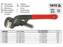 Ключ трубний ПВХ-покриття 600мм YATO-2205