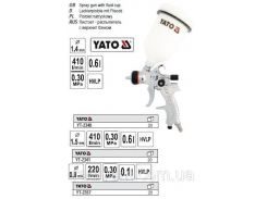 Пистолет распылитель пульверизатор верхний бачок 0,6 л сопло Ø=14мм YATO-2340