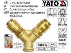 """Быстроразъемное швидкороз'єднувальне з'єднання пневматичне розгалуження Ø= 1/4"""" Ø= 3/8"""" YATO-24091"""