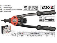 Заклепочник заклепник для гайок дворучний М 5-12 мм l=330 мм YATO-3612