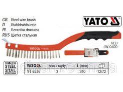 Щетка щітка нержавіючий сталевий дріт 3-рядна ручка пластмасса l= 340 мм YATO-6336