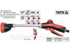 """Пистолет поливочный пістолет зрошувач подовжувач 7 режимів Ø=1/2"""" YATO-8961"""