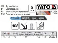 Набор полотно для електролобзика (метал) 21TPI l=75мм 5шт YATO-3412