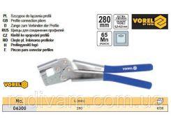 Щипцы щипці з'єднання гіпсокартонних профілів l= 280 мм VOREL-04300