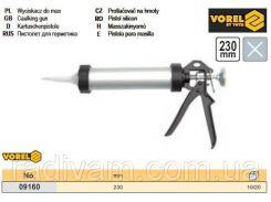 Пистолет пістолет герметика алюмінй трубний 300 мл 230 мм VOREL-09160