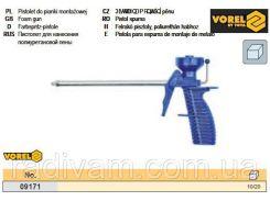 Пистолет пістолет монтажної піни VOREL-09171