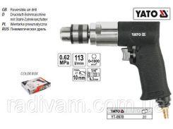 Дрель дриль пневматичний реверс свердло Ø=15-10 мм YATO-0970