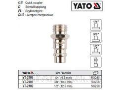 """Быстросъемный швидкоз'єднувальний наконечник зовнішя різьба Ø= 1/4"""" YATO-2399"""