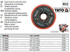 """Клупп клуп для нарізки різьби на трубах YATO Ø= 1/4"""" YATO-2916"""