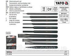 Набор зубило кернер пробійник 12предм YATO-4714