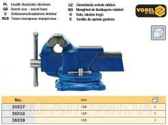 Тиски слесарные поворотные наковальня 100 мм VOREL-36037