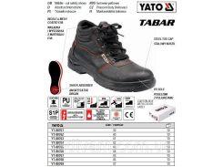 Ботинки рабочие кожа TABAR защита S31P размер 44 YT-80766
