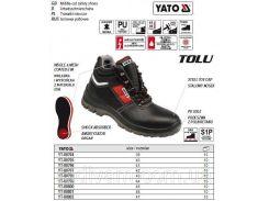 Ботинки рабочие кожа TOLU защита S3 размер 42 YT-80797