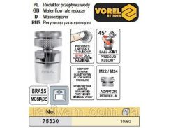 Регулятор расхода воды М22/М24 60% экономии VOREL-75330