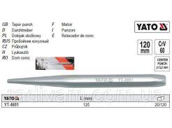 Пробойник пробійник l=120мм YATO-4691