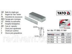 Гвозди цвяхи степлера h= 12 мм t= 1,2 мм 1000 шт YATO-7033