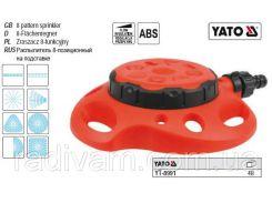 Распылитель поливочный зрошувач обертовий підставка 8 режимів YATO-8991