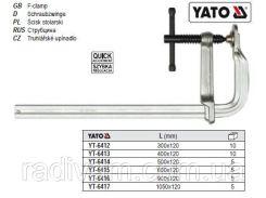 Струбцина кована хромована l=300х120мм YATO-6412