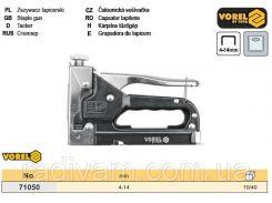Степлер металл регулировка скоба h= 4-14 мм VOREL-71050
