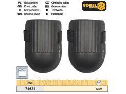 Наколенники защитные этилвинилацетат 2 штуки VOREL-74624
