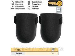 Наколенники защитные 2 штуки VOREL-74622