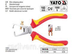 Кусачки для снятия изоляции 1000V l= 160 мм YT-21160