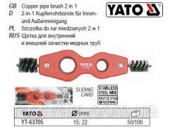 Щетка для внутренней внешней очистки труб ØØ=15, 22 мм YT-63705