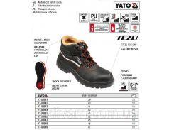 Ботинки зимние кожа TEZU защита S3 размер 39 YT-80841