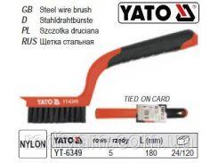 Щетка щітка нейлон 6-рядна ручка пластик l= 180 мм YATO-6349