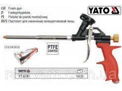Пистолет пістолет для нанесення монтажної піни YATO-6741