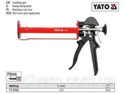 Пистолет пістолет скелетний для нанесення герметиків l= 215 мм YATO-6756