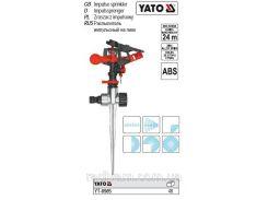 Распылитель поливочный зрошувач імпульсний піка YATO-8985