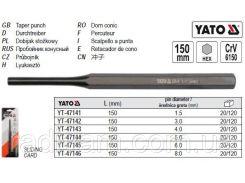 Пробойник пробійник слюсарний Ø= 4 мм l= 150 мм YATO-47143