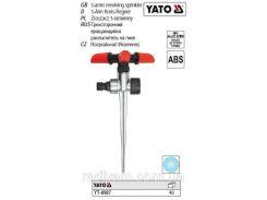Распылитель поливочный зрошувач обертовий піка YATO-8987