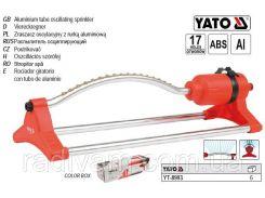 Распылитель поливочный осциллирующий 17 отверстий YATO-8993