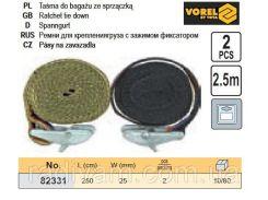 Ремень ремінь кріплення багажу зажим фіксатор 25мм х 250см 2шт VOREL-82331