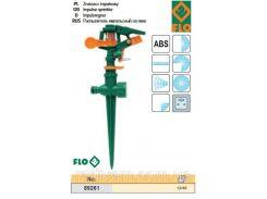 Разбрызгиватель зрошувач імпульсний обертовий піка FLO-89261