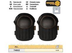 Наколенники защитные VOREL-74602