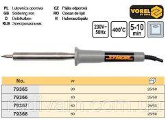 Паяльник электрический P= 30 Вт t= 400 °C VOREL-79365