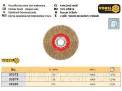 Щетка крацовка плоская Ø 200 мм VOREL-06980
