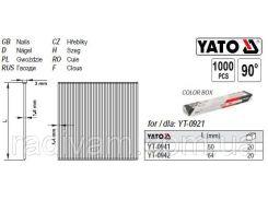 Гвозди для степлера l=64х1,6 мм 90º 1000 шт YATO-0942