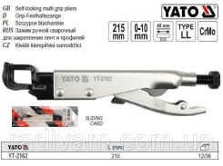 Зажим ручной для сварки тип LL l=215 мм YT-2162
