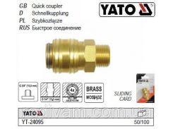 """Быстросъемное соединение пневмо латунь Ø= 1/4""""-3/8"""" YATO-24095"""