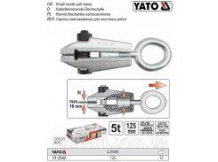 Зажим рихтовщика для металла l= 125 мм t≤ 16 мм YATO-2542