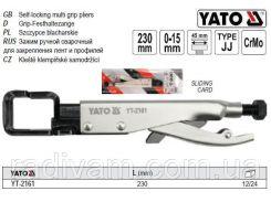 Зажим ручной для сварки тип JJ l=230 мм YT-2161
