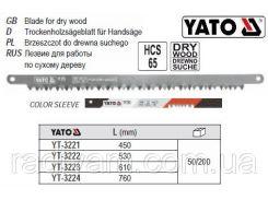 Полотно для ножовки l=450 мм YATO-3221