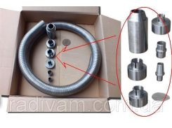 Набор металлический рукав для газоотвода генератора