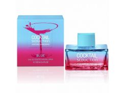 туалетная вода для женщин Antonio Banderas Cocktail in Blue Seduction EDT (Антонио Бандерас Сплэш Блу Седакшн Фо Вумен)   100 мл (Турция)