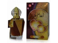 парфюмированная вода унисекс Arabiyat Angham Al Hub edp   100 мл